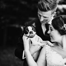Wedding photographer Virág Mészáros (virdzsophoto). Photo of 26.06.2018