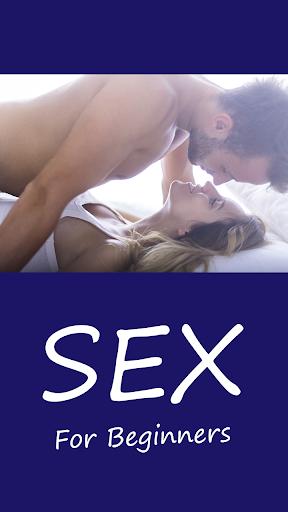 初心者のためのセックス