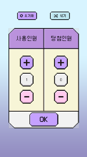 ubcf5ubd88ubcf5 uc81cube44ubf51uae30 cheat screenshots 1