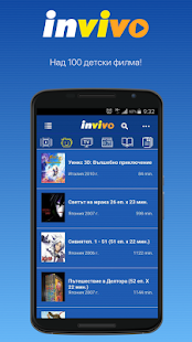 InViVo- screenshot thumbnail