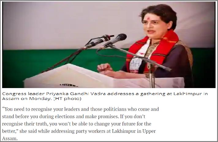C:\Users\levovo\Desktop\FC\Priyanka Gandhi clipped video3.png