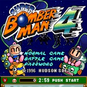 Guide for Super Bomberman 4