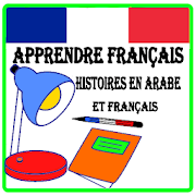 learn and have fun in French stories