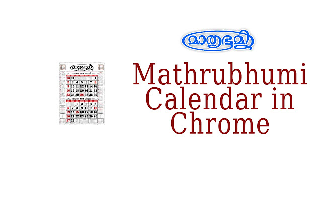 """Search Results for """"2015 Mathrubhoomi Malayalam Calender For January ..."""