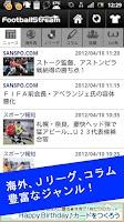 Screenshot of 最強のJリーグ・欧州サッカー速報FootballStream