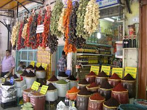 Photo: Urfa Bazaar