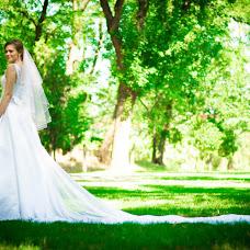 Wedding photographer Aleksandr Ryabec (RyabetsA). Photo of 15.09.2015