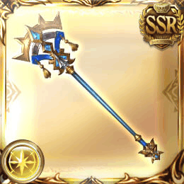 司法神の錫杖
