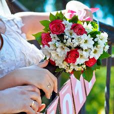 Wedding photographer Natalya Kuzmina (inpoint). Photo of 05.10.2017