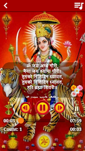 All God-Goddess Aarti Sangrah - náhled