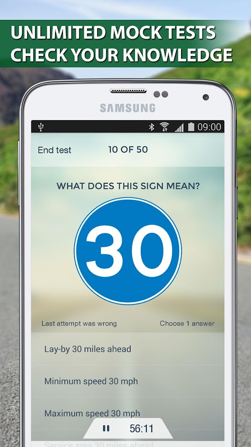LGV Theory Test UK Lite- screenshot