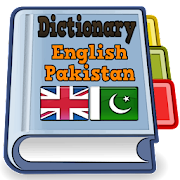 English Pakistan Dictionary