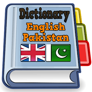 English Pakistan Dictionary - Android Apps on Google Play
