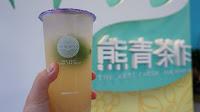熊青茶作 高雄大社店