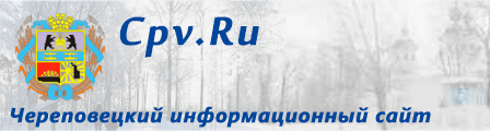 http://www.cpv.ru/themes/default/logo3.jpg