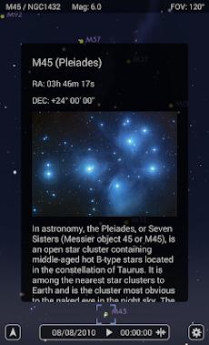 Star Rover - Night Sky Mapのおすすめ画像5