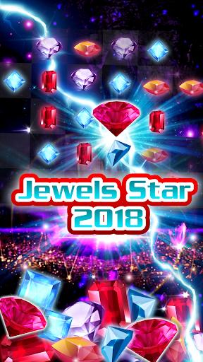 Jewel Star 2018 screenshot 1