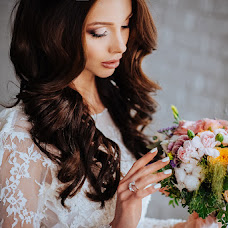 Wedding photographer Yuliya Nazarova (nazarovajulia). Photo of 12.04.2018