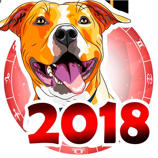 ГОРОСКОП 2018 Гороскоп на 2018 год, на каждый день