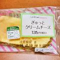 ぎゅっとクリームチーズ
