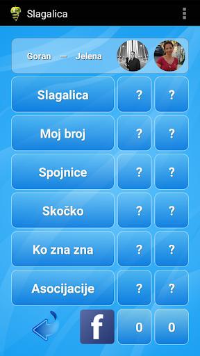 Slagalica 3.0 screenshots 2