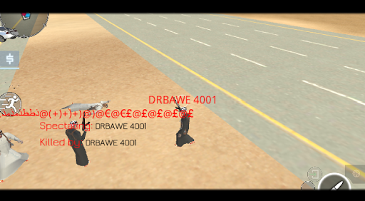Hajwalah Live 12.6 Screenshots 5