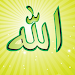 Signs of Allah (God) - Islam icon
