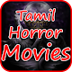 Download Tamil Horror Movies For PC Windows and Mac