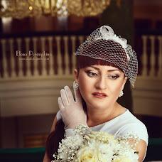 Wedding photographer Elena Peresypkina (Elenfoto). Photo of 10.05.2016