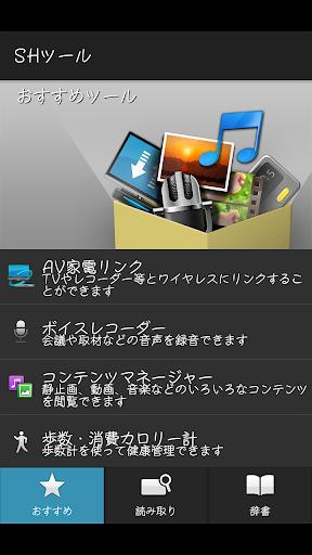 JTCu4e38u306bu3063u304dM 1.0.1 Windows u7528 6