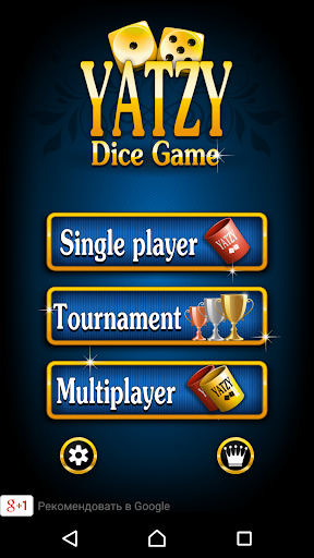Yachty Dice Game ud83cudfb2 u2013 Yatzy Free 1.2.8 screenshots 1