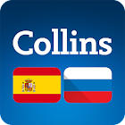 Collins Spanish<>Russian Dictionary icon