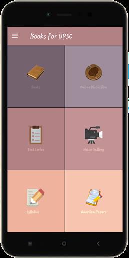 Books for UPSC 3.9 screenshots 1