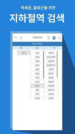 오투오빌 - 신축빌라 분양, 매매, 부동산 앱  screenshots 5