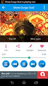 Devi Upasana. screenshot 2