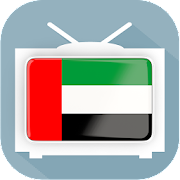 TV United Arab Channel Data