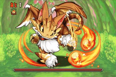 火の猫龍 7F