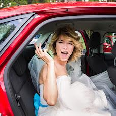 Wedding photographer Arina Ermilova (arina). Photo of 30.07.2015