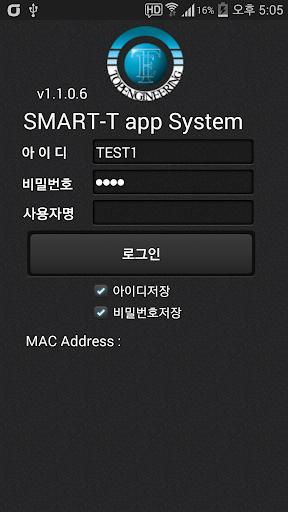 스마트탑 SMART-T