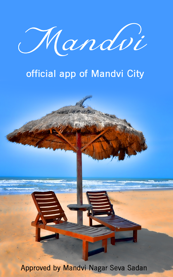 Mandvi City- screenshot