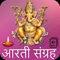 Hindi Aarti Sangrah , All aarti Audio with Lyrics icon