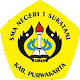 SMAN 1 Sukatani Download for PC Windows 10/8/7