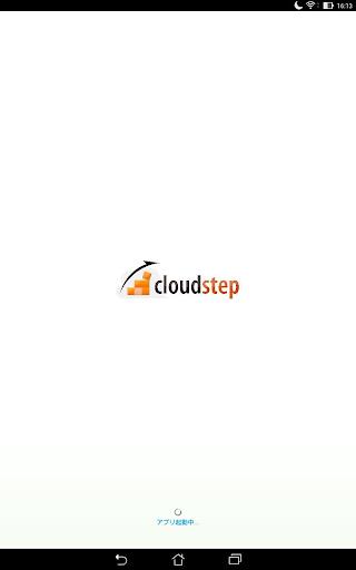cloudstep u30b7u30a7u30ebu30bfu30fc 1.0.7 Windows u7528 6