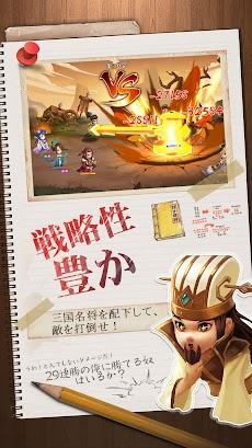 三国鍛冶物語~最高の商会を目指せ~のおすすめ画像4