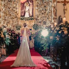 Wedding photographer Vladimir Liñán (vladimirlinan). Photo of 09.05.2018