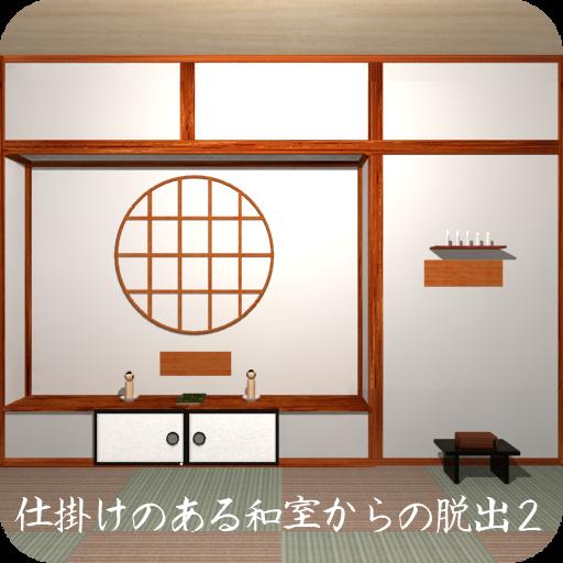 Room's Room avatar image