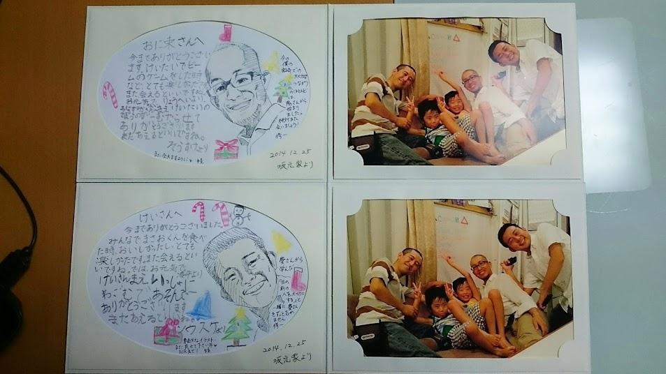 20141224_DSC_0259.JPG