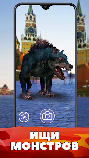 Code Triche Город монстров: Легенда! APK MOD (Astuce) screenshots 1