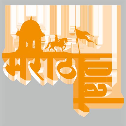 MarathaDial