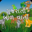 Bal Varta (Gujarati) icon
